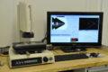 StarLite precision measurement instrument